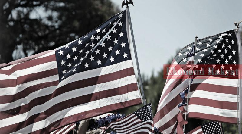 Pertumbuhan Ekonomi Amerika Berkurang