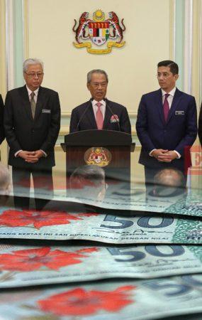 Gaji Menteri Malaysia